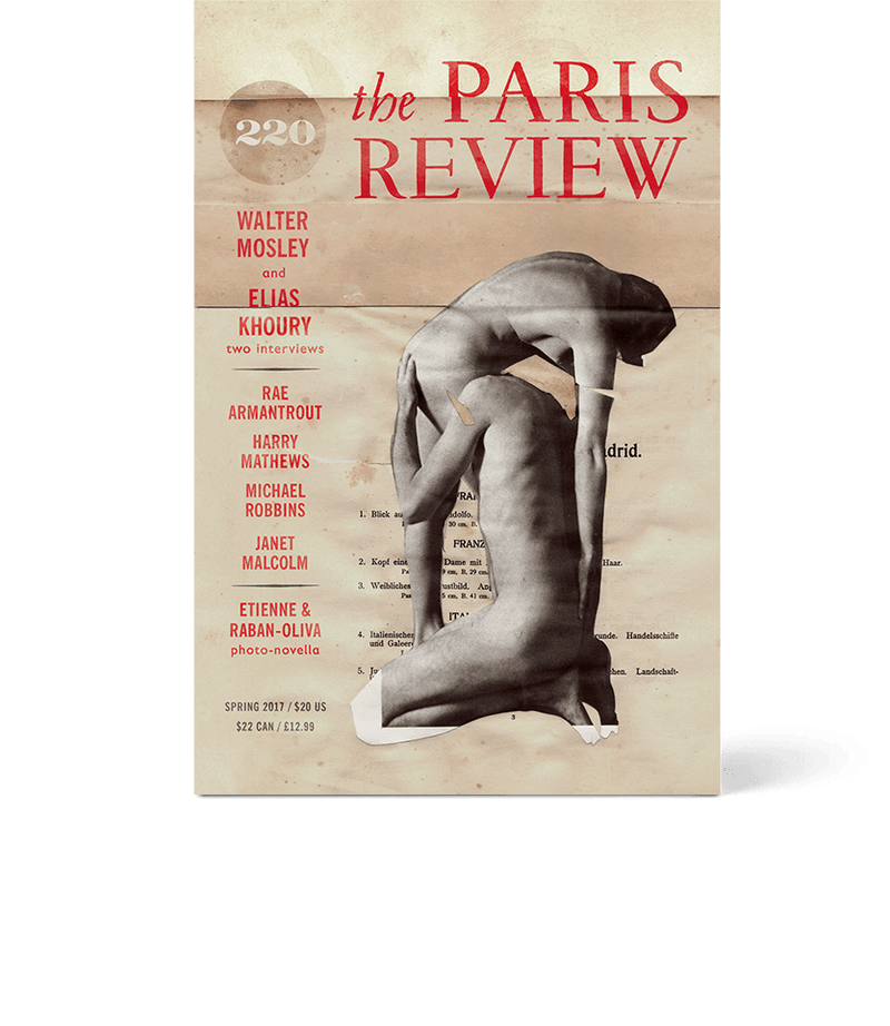 The Paris Review 220