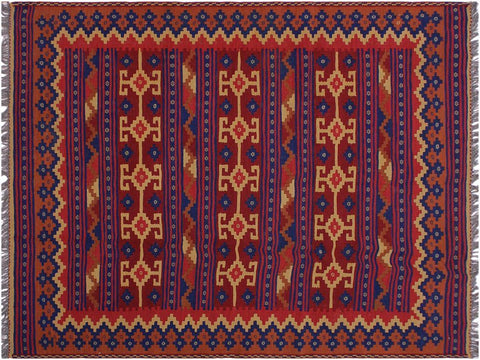 "A10656, 4'10"" X  6' 7"",Geometric                     ,5' x 7',Red,BLUE,Hand-woven                    ,Afghanistan,100% Wool  ,Rectangle  ,652671197734"