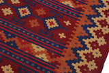 "A10691, 6' 3"" X  9' 7"",Geometric                     ,6' x 9',Red,BLUE,Hand-woven                    ,Afghanistan,100% Wool  ,Rectangle  ,652671198083"