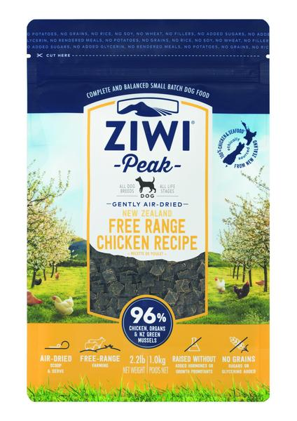 Primal Freeze Dried Canine Formula - Chicken 14oz