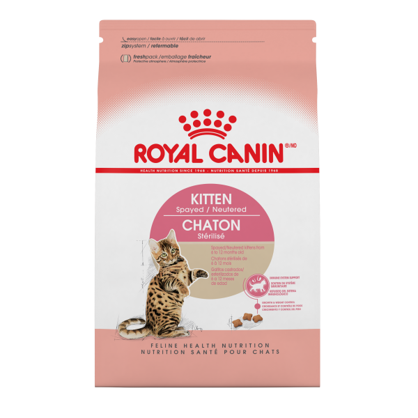 Royal Canin Kitten Kibble