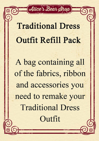 Refill Pack - Traditional Dress Outfit - to fit our 54cm Rag Doll