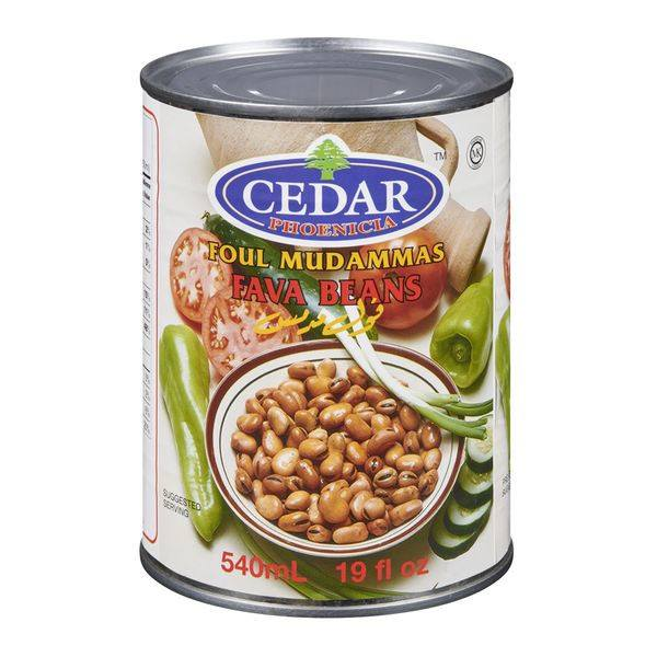 CEDAR FÊVES GOURGANES 540 ML