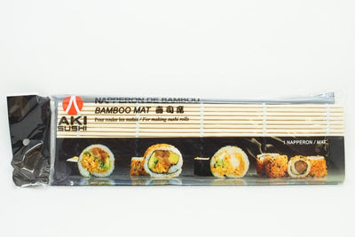 AKI BAMBOO PLACEMAT (1 UNIT)