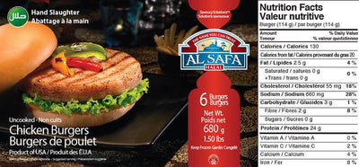 AL SAFA CHICKEN BURGER 680 G
