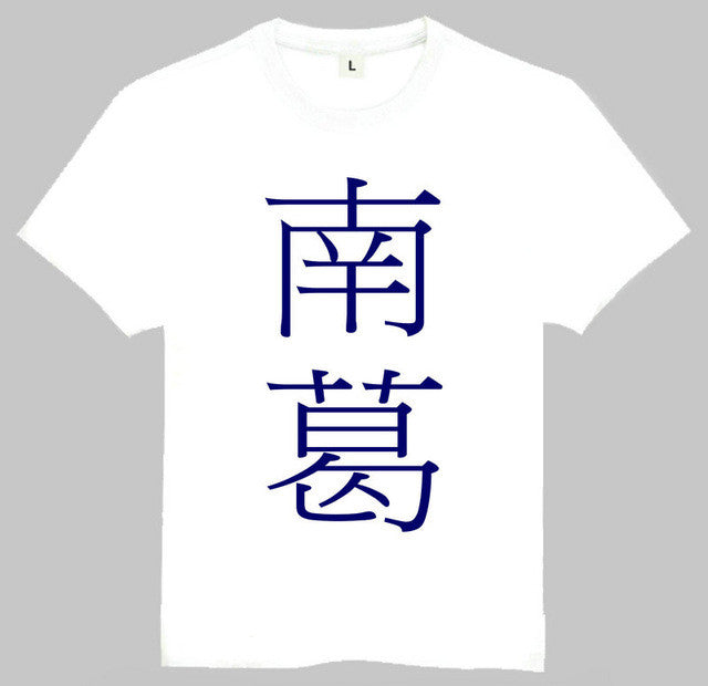 Captain Tsubasa Nankatsu Middle School T-shirt - Gamer Treasures