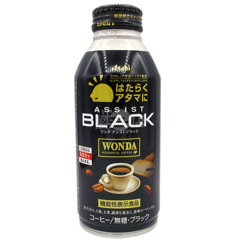 Wonda Assist 黑咖啡