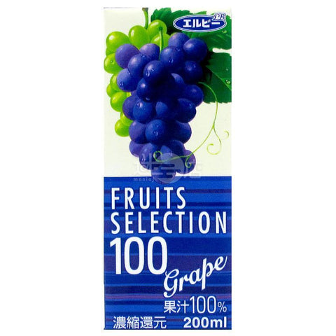 Fruits Selection 100%提子汁