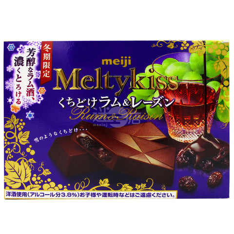 Meltykiss 冧酒提子朱古力