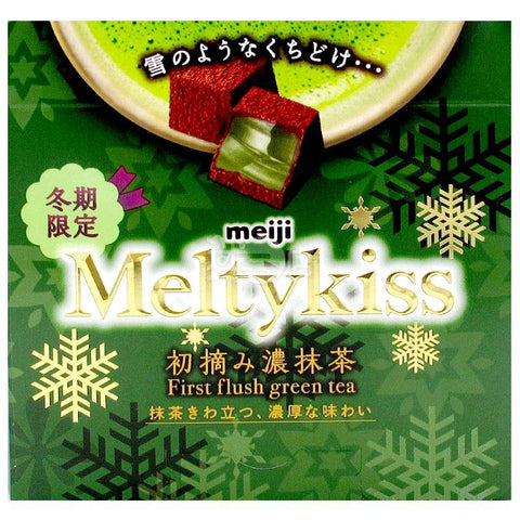 Melty Kiss 初摘濃抹茶朱古力