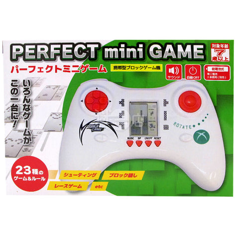 Perfect mini game遊戲機