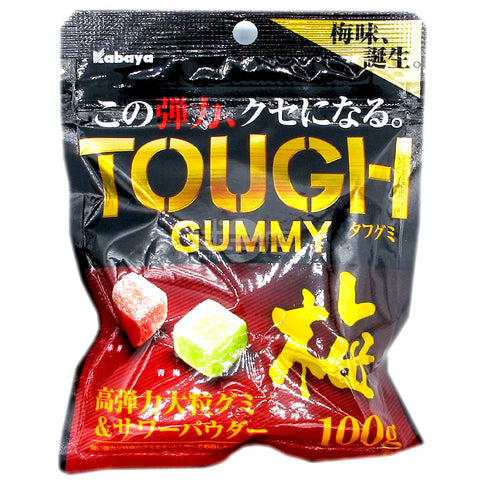 Tough Gummy 梅
