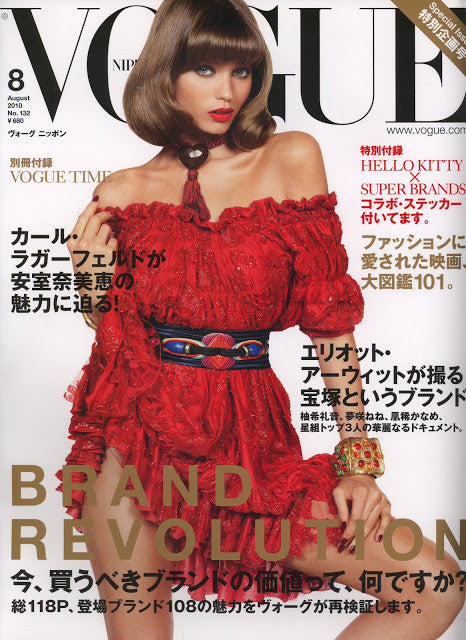 Vogue Nippon - Red Star
