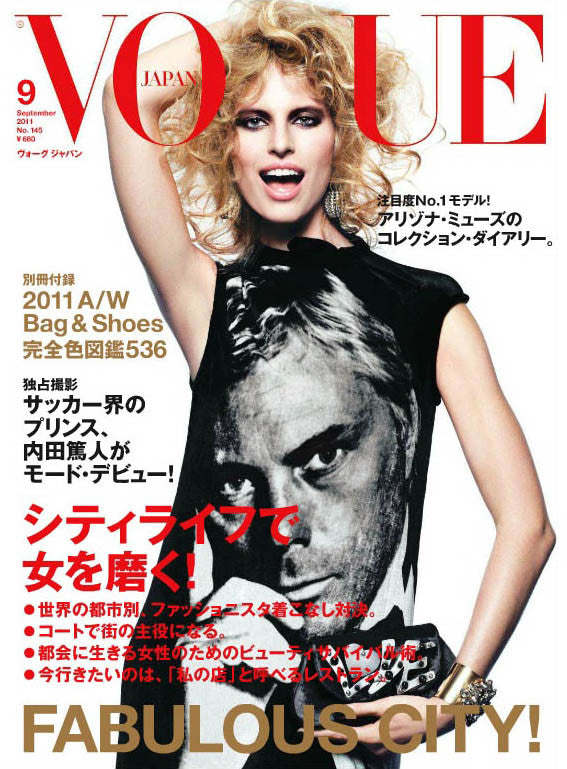 Vogue Japan - Spectacle of Nobility