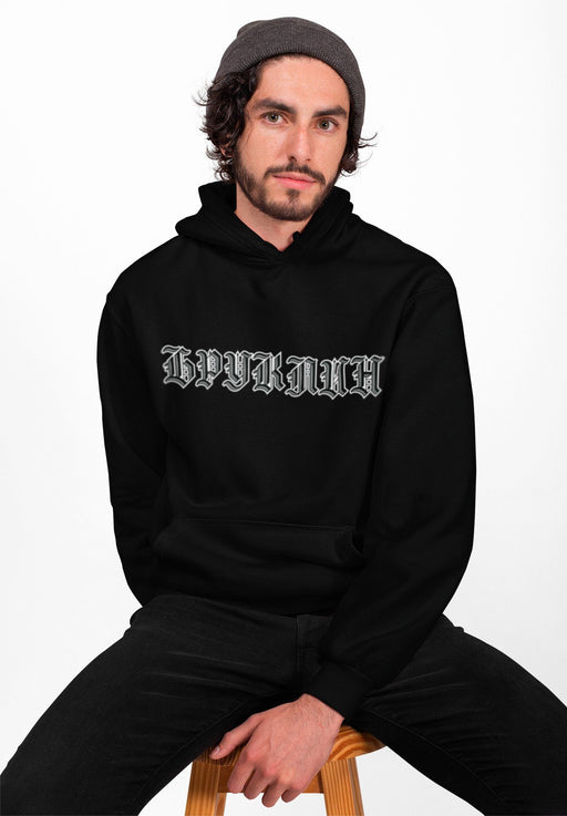 Hoodies - Brooklyn (Бруклин) Gothic Logo Black Hooded Sweatshirt