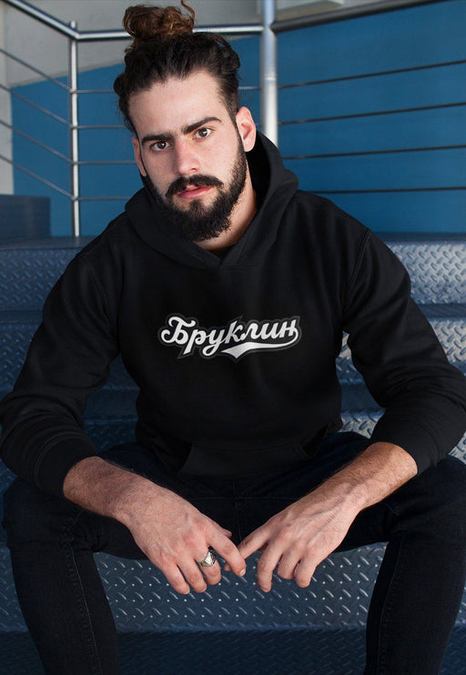 Hoodies - Brooklyn (Бруклин) Logo Black Hooded Sweatshirt