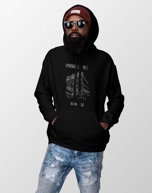 Hoodies - Brooklyn Bridge Black Hooded Sweatshirt
