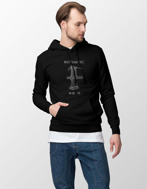 Hoodies - Manhattan Bridge Black Hooded Sweatshirt