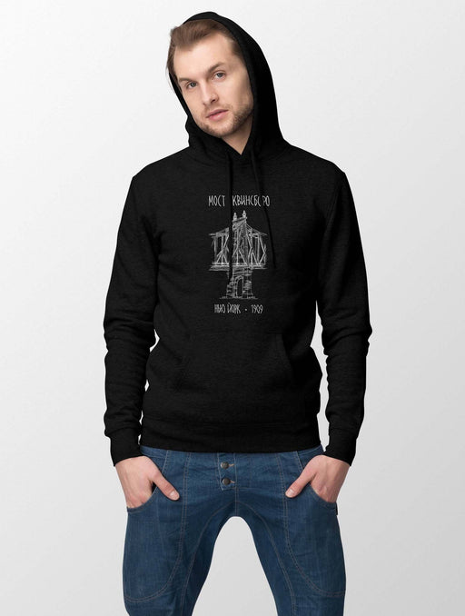 Hoodies - Queensboro Bridge Black Hooded Sweatshirt