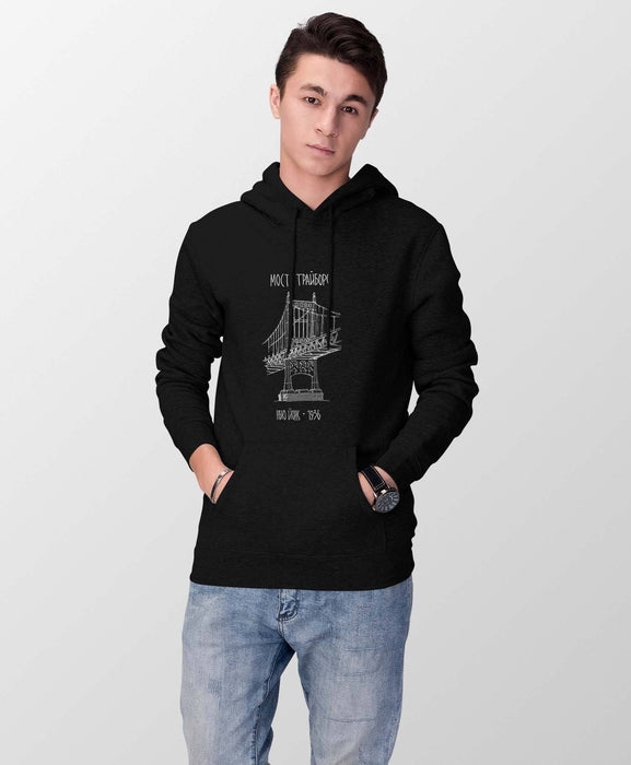 Hoodies - Triborough Bridge Black Hooded Sweatshirt