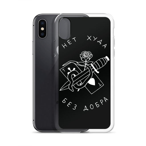 Phone Cases - A Blessing In Disguise Black IPhone Case (Vintage Russian Tattoo)
