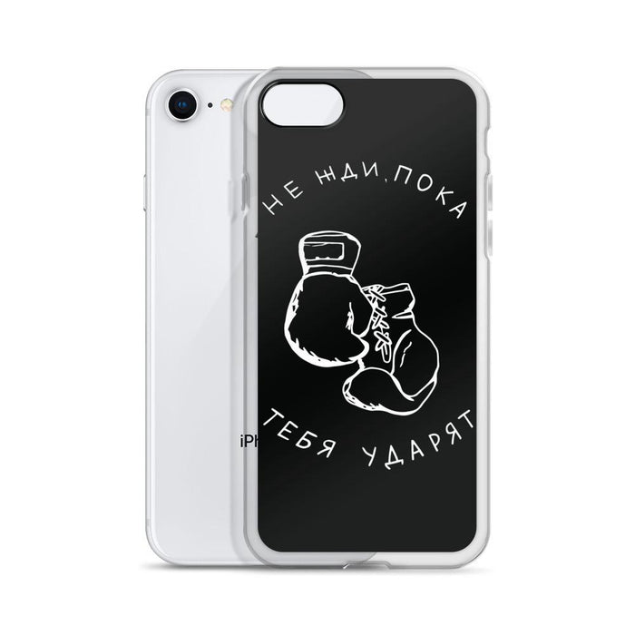 Phone Cases - Don't Wait Black IPhone Case (Vintage Russian Tattoo)