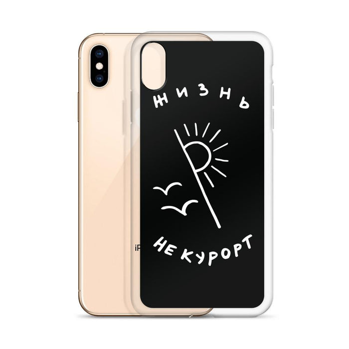 Phone Cases - Life Is Not Fun Black IPhone Case (Vintage Russian Tattoo)
