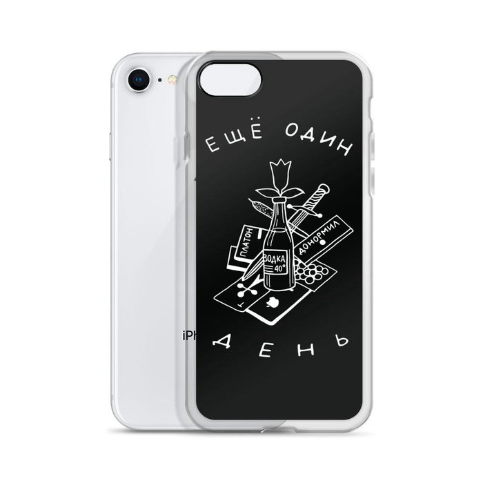 Phone Cases - One More Day Black IPhone Case (Vintage Russian Tattoo)