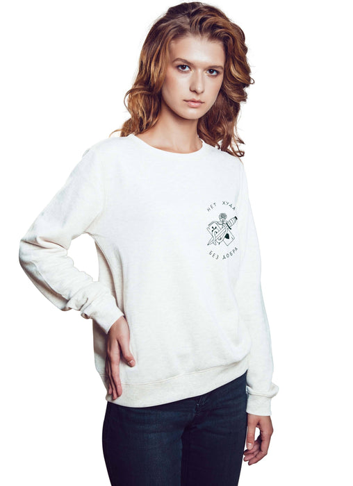 Sweatshirts - A Blessing In Disguise White Sweatshirt