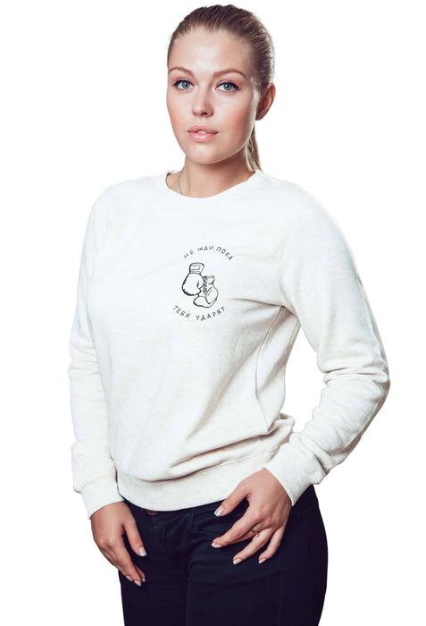 Sweatshirts - Don't Wait White Sweatshirt