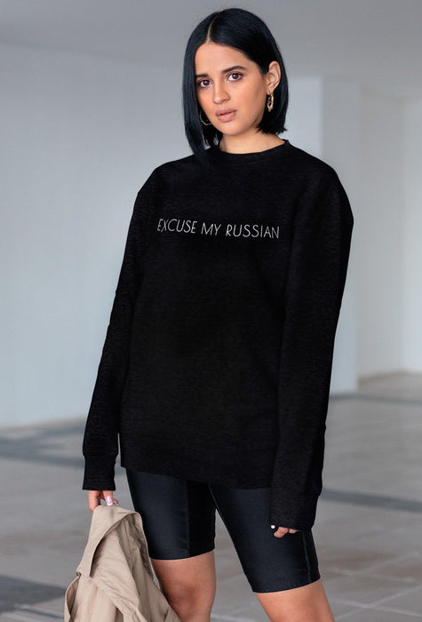 Sweatshirts - Excuse My Russian V 5 Black Sweatshirt