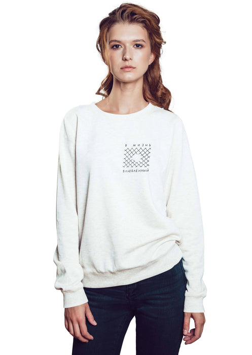 Sweatshirts - Love Life White Sweatshirt