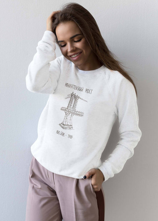 Sweatshirts - Manhattan Bridge White Sweatshirt