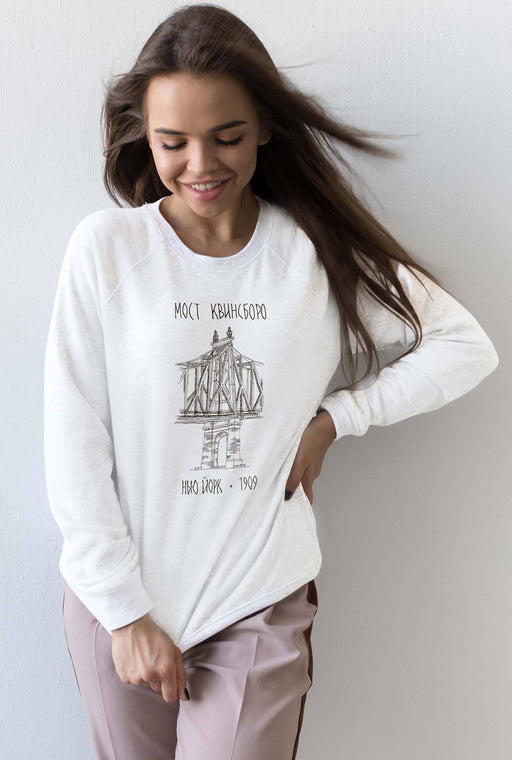 Sweatshirts - Queensboro Bridge White Sweatshirt