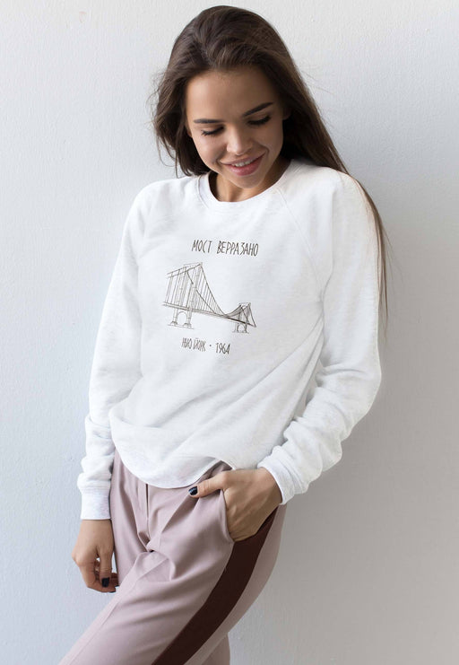 Sweatshirts - Verrazano Bridge White Sweatshirt