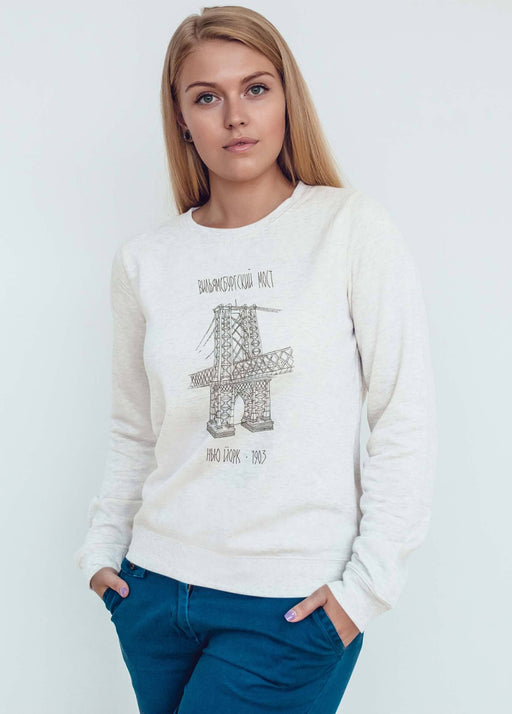 Sweatshirts - Williamsburg Bridge White Sweatshirt