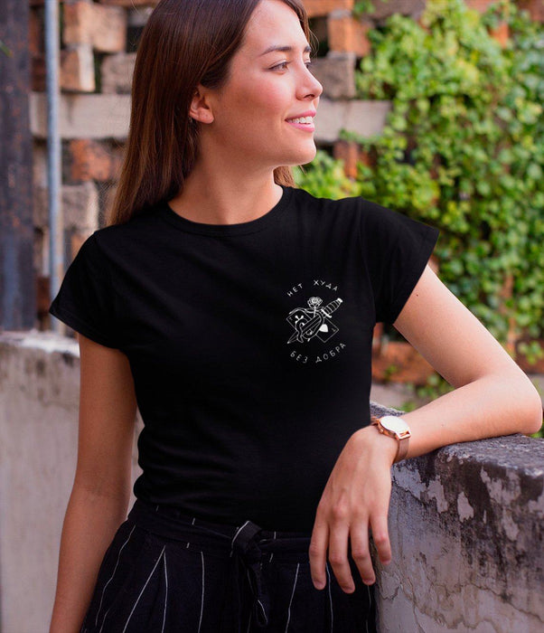 T-Shirts - A Blessing In Disguise Black T-shirt (Vintage Russian Tattoo)