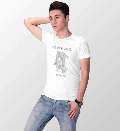 T-Shirts - George Washington Bridge Short-Sleeve White T-Shirt