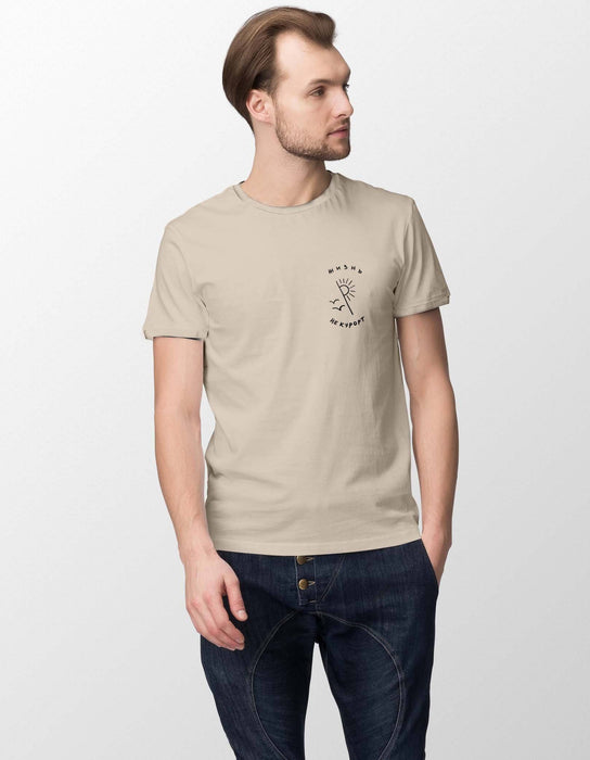 T-Shirts - Life Is Not Fun Short-Sleeve Unisex T-Shirt
