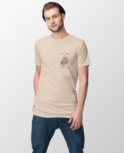 T-Shirts - One More Day Short-Sleeve T-Shirt