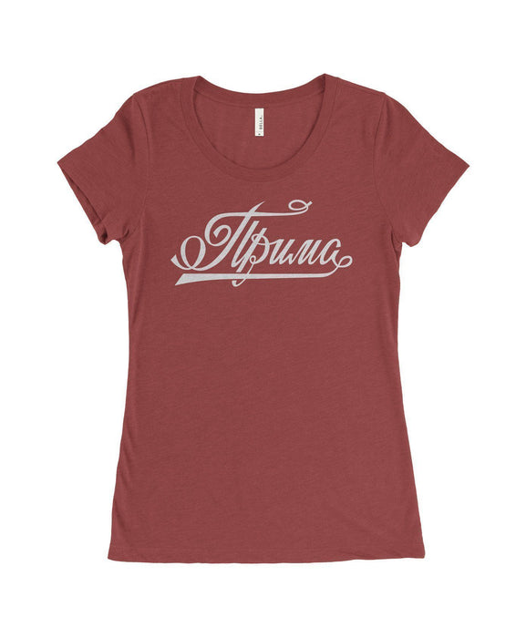 T-Shirts - Prima - Russian Vintage Style Women's T-shirt