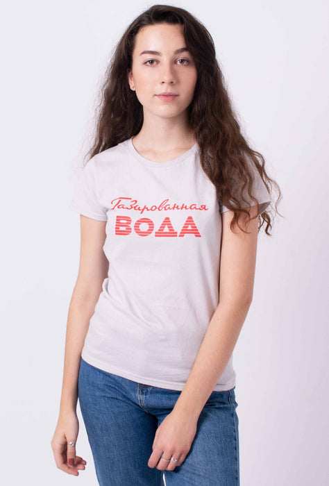 T-Shirts - Seltzer Water - Vintage Style Women's T-shirt