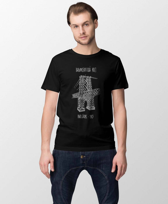 T-Shirts - Williamsburg Bridge Short-Sleeve Black T-Shirt