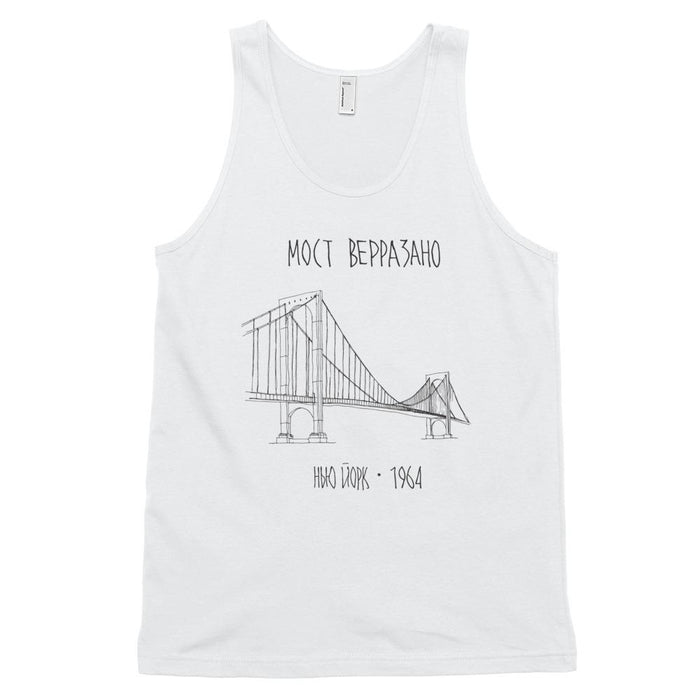 Tank Tops - Verrazano Bridge Classic White Unisex Tank Top