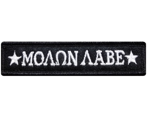 "V100 Tactical Molon Labe patch Black & White 1""x3.75"" Velcro hook *Made in USA* - Bullrun Flag Embroidery"