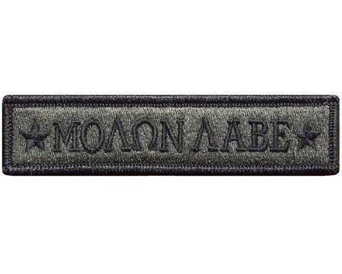 "V104 Tactical Molon Labe patch Olive Drab OD 1""x3.75"" Hook Fastener Backing *Made in USA* - Bullrun Flag Embroidery"