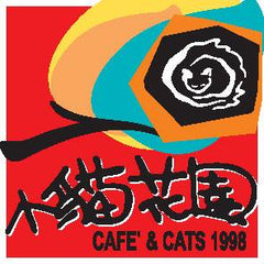 Cafe Cats & Dogs 1998 logo