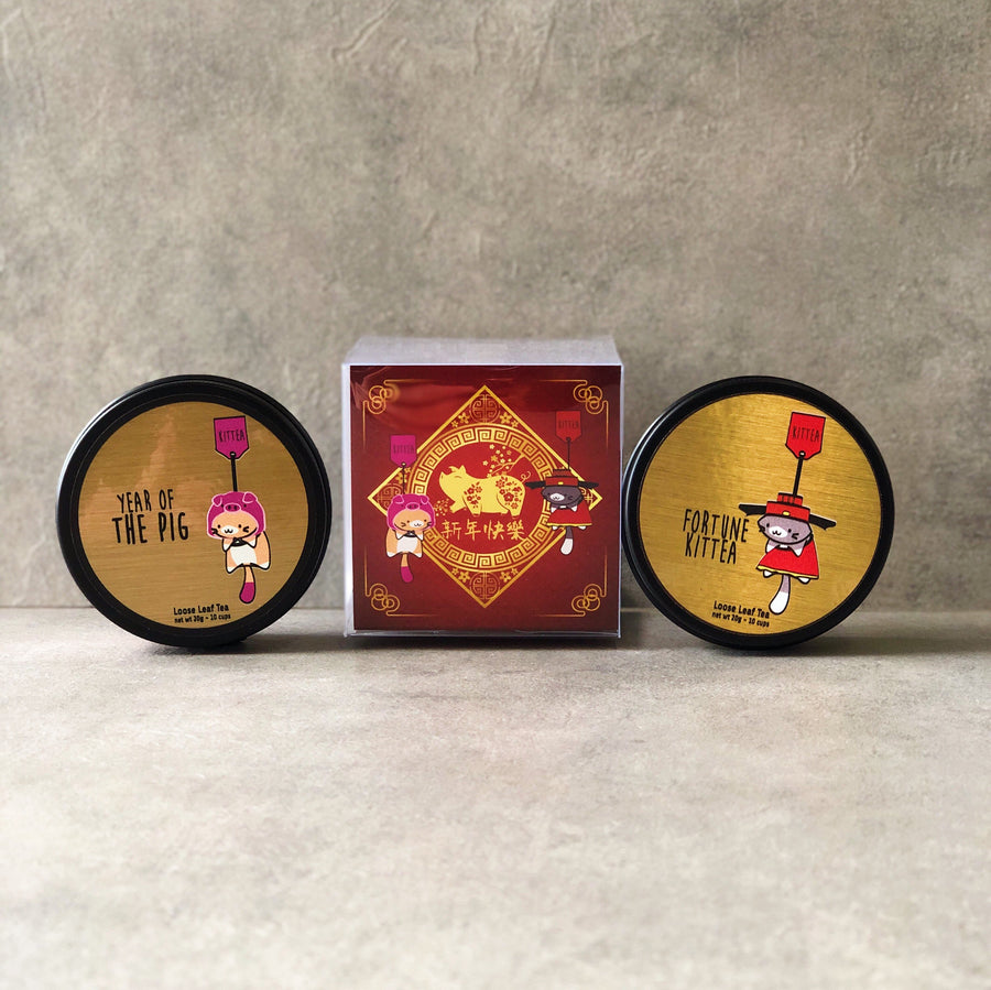 Lunar New Year 2-Tins Gift Cube - Kittea