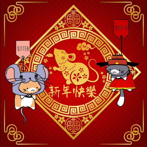 CNY Year of the Rat 2-Tins Gift Cube