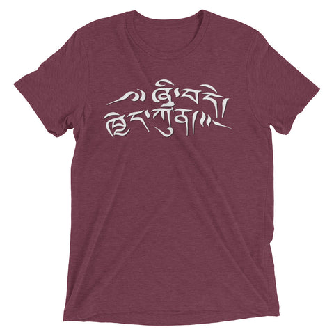 Peace, Y'all in Tibetan Short sleeve t-shirt